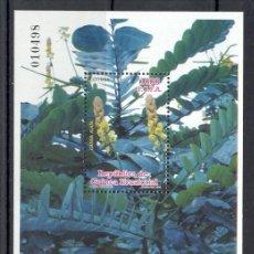 Sellos: GUINEA ECUATORIAL 2009. HOJA BLOQUE. PLANTAS MEDICINALES (CASSIA ALATA). Lote 16551729