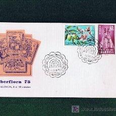 Sellos: VALENCIA IBERFLORA 75 SPD. Lote 18526639