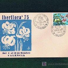 Sellos: VALENCIA IBERFLORA 1975 SPD. Lote 108697602
