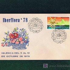 Sellos: IBERFLORA 1978 VALENCIA SPD. Lote 108697138