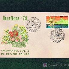 Sellos: IBERFLORA 1978 VALENCIA SPD. Lote 108696728