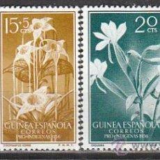 Sellos: GUINEA ESPAÑOLA EDIFIL Nº 358/61, PRO INDIGENAS: FLORA AFRICANA, NUEVO***. Lote 19020057