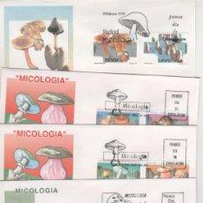Sellos: MICOLOGIA. Lote 24425803