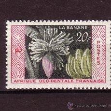 Sellos: ÁFRICA OCCIDENTAL FRANCÉSA 67** - AÑO 1958 - FLORA - FRUTOS - INDUSTRIA DEL PLATANO. Lote 25399202