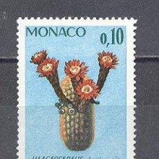 Timbres: MONACO, FLORES DE CACTUS. Lote 25943144