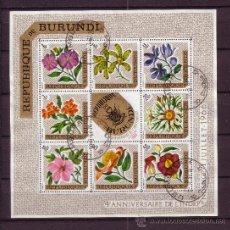 Sellos: BURUNDI HB 17 - AÑO 1967 - FLORA - FLORES - 4º ANIVERSARIO DE LA INDEPENDENCIA - ESCUDO. Lote 26056267