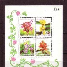 Sellos: TAILANDIA HB 152*** - AÑO 2001 - AÑO NUEVO - FLORA - FLORES . Lote 26099037
