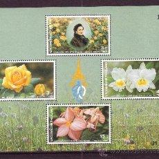 Sellos: TAILANDIA HB 168** - AÑO 2002 - 70º ANIVERSARIO DE LA REINA SIRIKIT - FLORA - FLORES - ROSAS. Lote 26099077