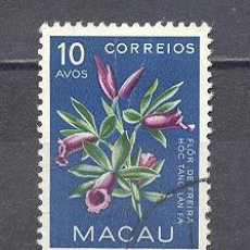 Timbres: MACAU- REPUBLICA PORTUGUESA- FLORA-USADO. Lote 26435777