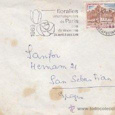 Sellos: FRANCIA, EXPOSICIÓN DE FLORES EN PARIS (ROSA), MATASELLO DE 14-1-1969. Lote 26529369