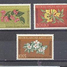 Sellos: ANTILLAS HOLANDESAS, FLORA, NUEVOS CON RESTOS DE CHARNELA. Lote 32800202
