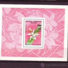 Sellos: MADAGASCAR HB 52*** - AÑO 1989 - FLORA - FLORES - ORQUÍDEAS. Lote 28064544