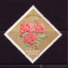 Sellos: HUNGRIA 1550*** - AÑO 1963 - FLORA - FLORES - FESTIVAL NACIONAL DE LA ROSA . Lote 108854726