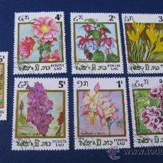 Sellos: 1986 LAOS, TEMA FLORA,BIODIVERSIDAD FORESTAL. Lote 29561445