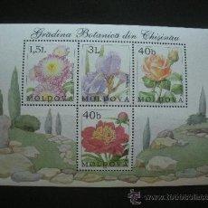Sellos: MOLDAVIA 2002 HB IVERT 28 *** JARDIN BOTÁNICO DE CHISINAU - FLORES DIVERSAS - FLORA. Lote 30363165