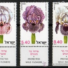 Sellos: ISRAEL AÑO 1978 YV 724/26*** FLORES Y PLANTAS SILVESTRES PROTEGIDAS - LÍRIOS - FLORA. Lote 30590514