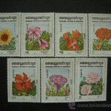Sellos: CAMBOYA - KAMPUCHEA 1983 IVERT 419/25 *** FLORA - FLORES DIVERSAS. Lote 32786668