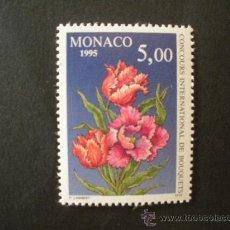 Sellos: MONACO 1995 IVERT 1981 *** 27º CONCURSO INTERNACIONAL DE RAMOS - FLORA - FLORES . Lote 32901888