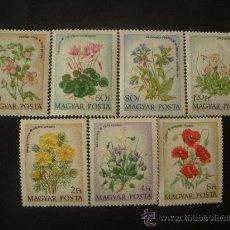 Sellos: HUNGRIA 1973 IVERT 2322/8 *** FLORES DIVERSAS - FLORA. Lote 33345559