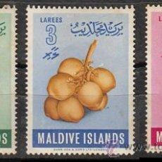 Sellos: MALDIVAS, FRUTOS, NUEVO ***. Lote 33446690