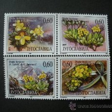 Sellos: YUGOSLAVIA 1995 IVERT 2576/9 *** FLORA - FLORES DIVERSAS. Lote 33449122