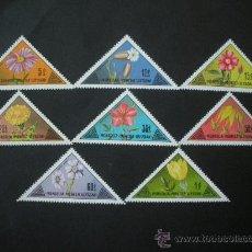 Sellos: MONGOLIA 1973 IVERT 686/93 *** FLORA - FLORES DIVERSAS. Lote 34114807