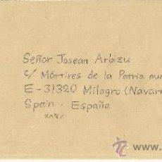 Sellos: JAPON CC SELLOS FLOR FLORA ARTE BOTANICA . Lote 34578016