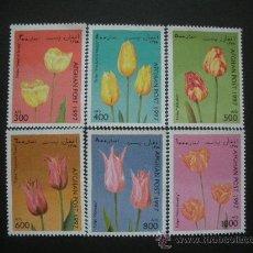 Sellos: AFGANISTAN 1997 IVERT 1525/30 *** FLORA - FLORES - TULIPANES. Lote 34582069