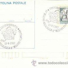 Sellos: ITALIA, EXPOSICIÓN MICOLOGICA EN BUDOIA, MATASELLO DE 19-9-1982. Lote 35036409