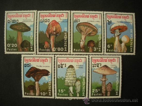 CAMBOYA - KAMPUCHEA 1989 IVERT 871A/71G *** FLORA - SETAS (Sellos - Temáticas - Flora)