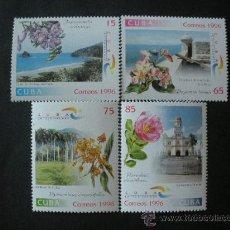 Sellos: CUBA 1996 IVERT 3560/3 *** FLORA - FLORES DIVERSAS - PAISAJES DE SANTIAGO DE CUBA. Lote 39743010