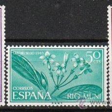 Sellos: RIO MUNI EDIFIL Nº 42/4, FLORA AUTOCTONA, DIA DEL SELLO 1964, NUEVOS CON SEÑAL DE CHARNELA. Lote 35935250