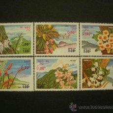 Sellos: LAOS 1983 IVERT 481/6 *** FLORA - FLORES SALVAJES. Lote 36617590