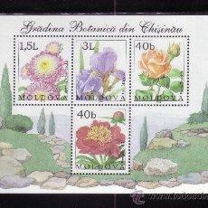 Sellos: MOLDAVIA HB 28** - AÑO 2002 - JARDIN BOTANCO DE CHISINAU - FLORA - FLORES. Lote 37974531