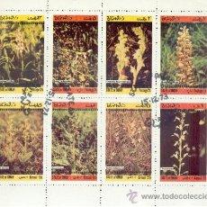 Sellos: HOJA BLOQUE CON 8 SELLOS DE PLANTAS DE OMÁN. Lote 38024213