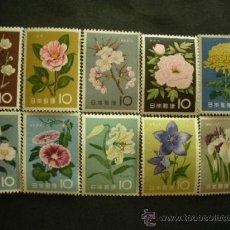 Sellos: JAPON 1961 IVERT 664/75 *** FLORA - FLORES DIVERSAS. Lote 38691237