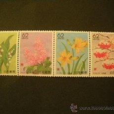 Sellos: JAPON 1991 IVERT 1918/21 *** FLORA - FLORES DIVERSAS. Lote 38862691