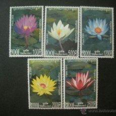 Sellos: CAMBOYA 2005 IVERT 1986/90 *** FLORA - NENUFARES - FLORES. Lote 39943837
