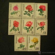 Sellos: BULGARIA 1970 IVERT 1778/85 *** FLORA - ROSAS . Lote 40931243