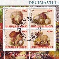 Sellos: FLORA, SETAS, DJIBOUTI, 2009, L075, HOJA-BLOQUE USADA. Lote 221556062
