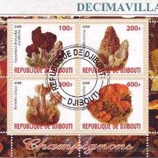 Sellos: FLORA, SETAS, DJIBOUTI, 2009, L076, HOJA-BLOQUE USADA. Lote 41073770