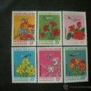 Sellos: GABON 1971 AEREO IVERT 112/7 *** FLORA - FLORES POR AVIÓN. Lote 42994094
