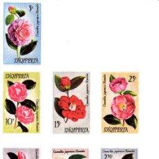 Sellos: FLORA - ALBANIA AÑO 1972 Nº YVERT 1362-68 CAMELIAS NUEVOS. Lote 43387193