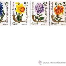Sellos: FLORA - HUNGRIA 1963 Nº YVERT 1595-98 NUEVOS SIN FIJASELLOS. Lote 43408281