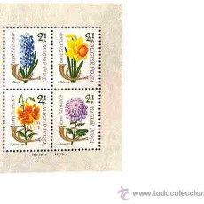 Sellos: FLORA - HUNGRIA 1963 Nº YVERT BF 45 NUEVOS SIN FIJASELLOS. Lote 43408321