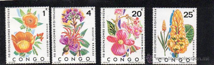 FLORA - REPUBLICA DEMOCRATICA DE CONGO - AÑO 1971 - Nº YVERT 778-81 SELLOS NUEVOS (Sellos - Temáticas - Flora)
