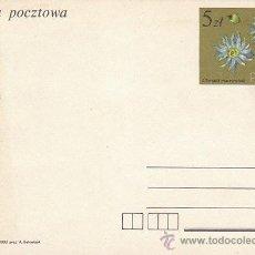 Sellos: POLONIA, CLEMATIS MACROPETALA, ENTERO POSTAL SIN USAR DEL AÑO 1984. Lote 46044709