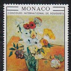 Sellos: MONACO IVERT 817, CONCURSO INTERNACIONAL DE RAMOS DE FLORES EN MONTECARLO, NUEVO ***. Lote 46262652
