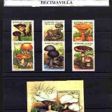 Sellos: TOGO, SETAS, 1999, SERIE + HOJA-BLOQUE. Lote 47765625