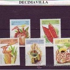 Sellos: LAOS, FLORA CARNIVORA, 1995, 1191/95. Lote 47776153